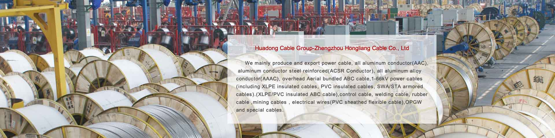 Huadong high temperature wire factory